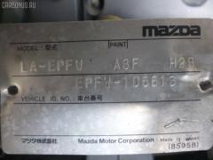 Порог кузова пластиковый ( обвес ) Mazda Tribute EPFW Фото 2