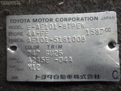 Тросик на коробку передач Toyota Sprinter marino AE101 4A-FE Фото 2