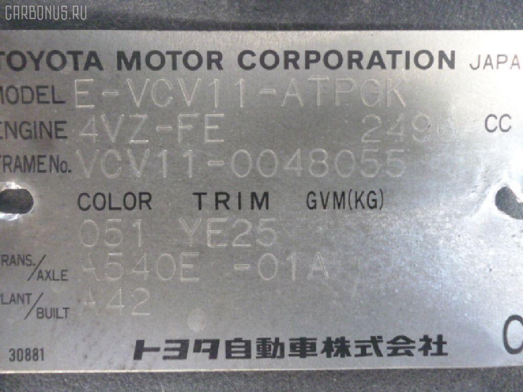 Решетка под лобовое стекло TOYOTA WINDOM VCV11 Фото 3
