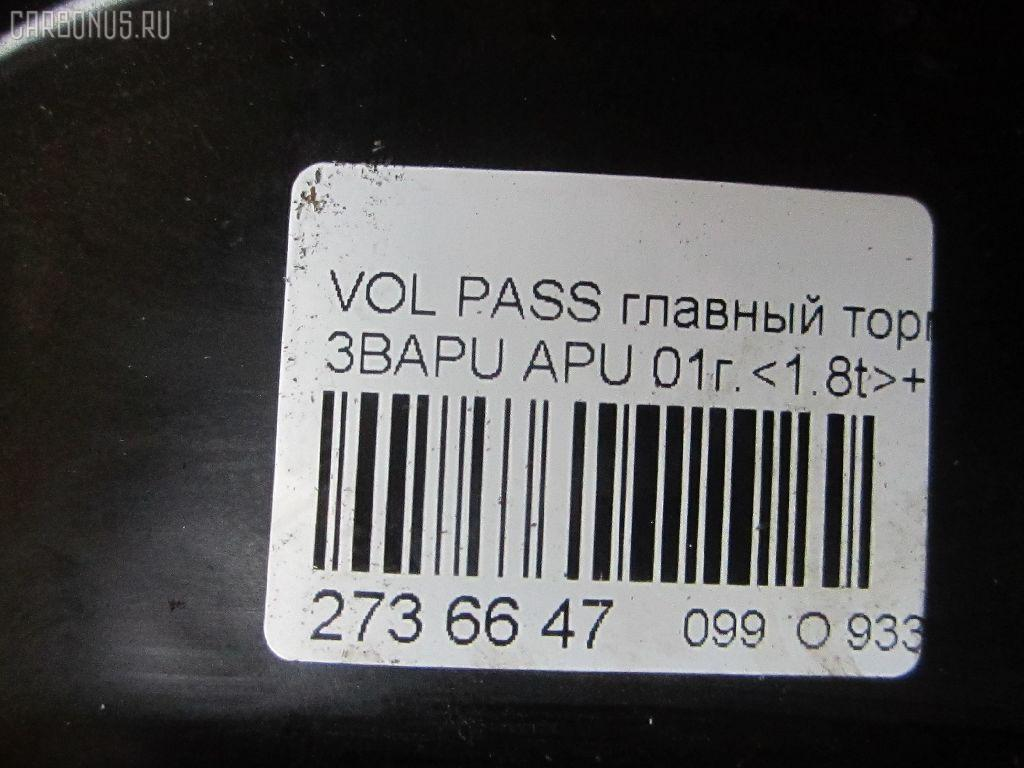 Главный тормозной цилиндр VOLKSWAGEN PASSAT VARIANT 3BAPU APU Фото 8