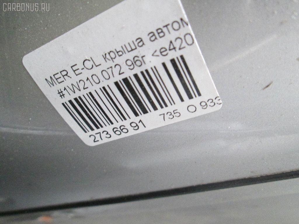 Крыша автомашины MERCEDES-BENZ E-CLASS W210.072 Фото 9