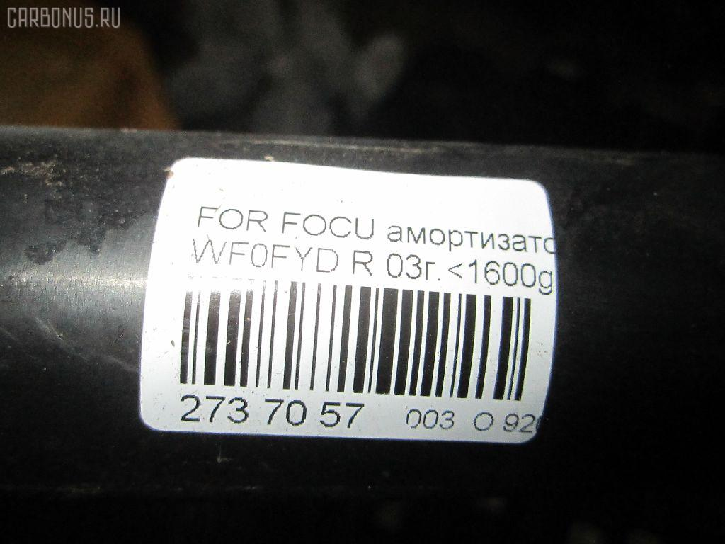 Амортизатор FORD FOCUS WF0FYD Фото 6