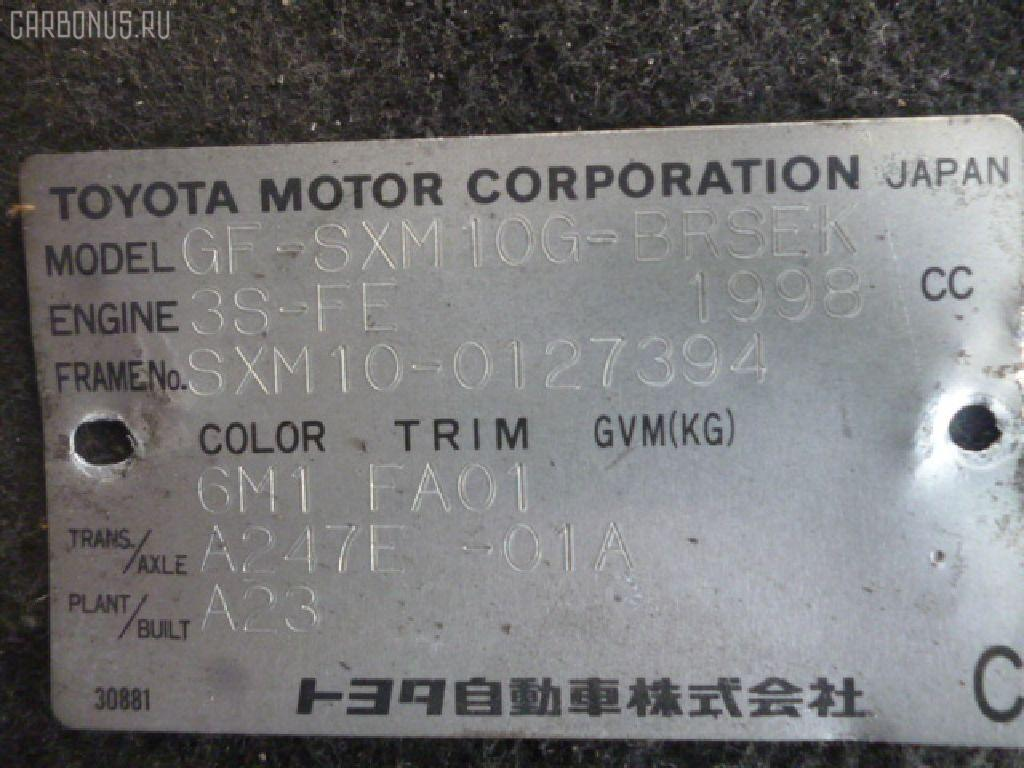 Крышка air bag TOYOTA GAIA SXM10G Фото 3