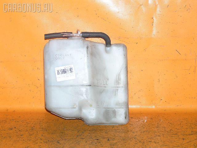 Бачок расширительный Mazda Demio DW5W B5 Фото 1