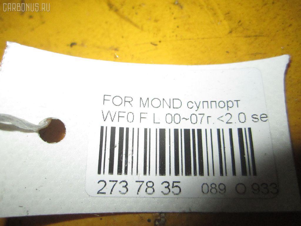 Суппорт FORD MONDEO III WF0LCB LCBD Фото 3