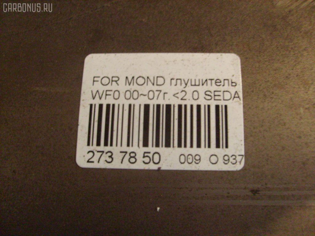 Глушитель FORD MONDEO III WF0LCB LCBD Фото 4