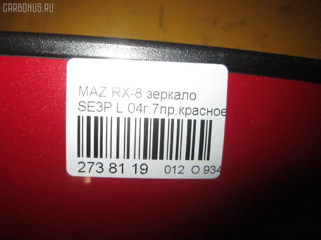 Зеркало двери боковой MAZDA RX-8 SE3P Фото 4