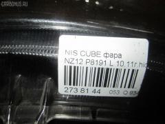 Фара Nissan Cube NZ12 Фото 5