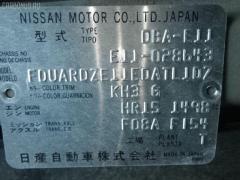 Спидометр Nissan Note E11 HR15DE Фото 3