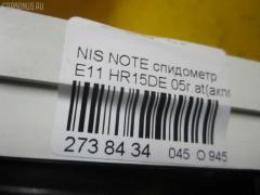 Спидометр Nissan Note E11 HR15DE Фото 8