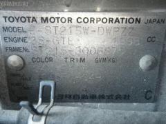 Стекло Toyota Caldina ST215W Фото 3