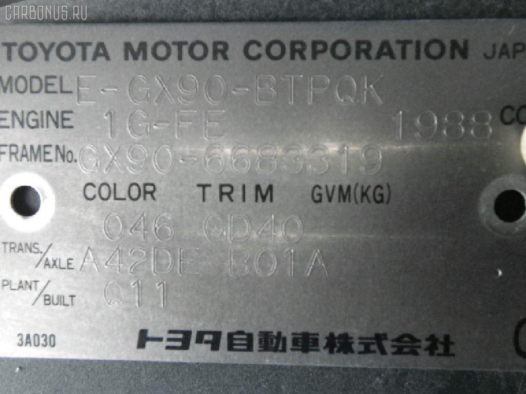 Стекло TOYOTA CHASER GX90 Фото 2