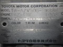 Балка под ДВС Toyota Vista ardeo AZV50G 1AZ-FSE Фото 3