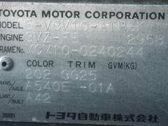 Защита замка капота TOYOTA WINDOM VCV10 Фото 2