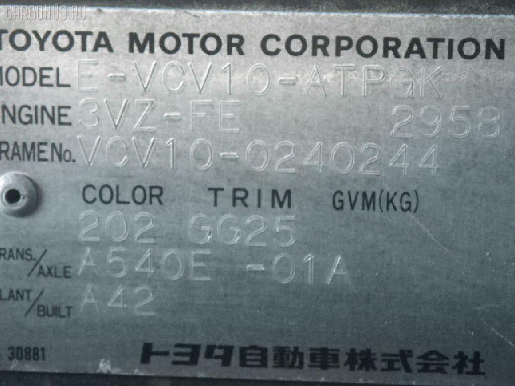 Влагоотделитель TOYOTA WINDOM VCV10 3VZ-FE Фото 2
