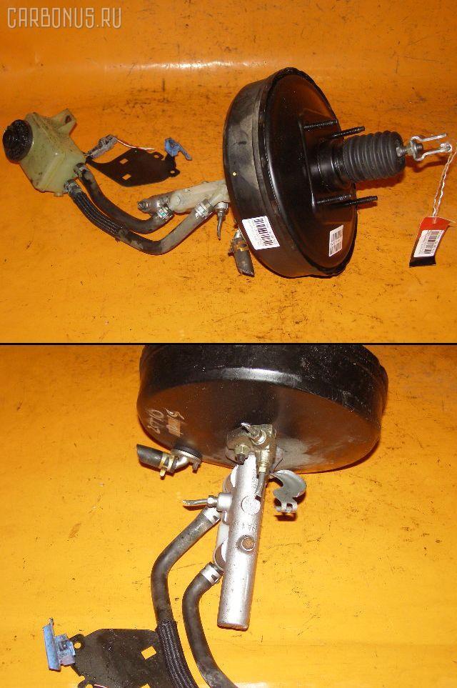 Главный тормозной цилиндр TOYOTA OPA ZCT10 1ZZ-FE. Фото 6