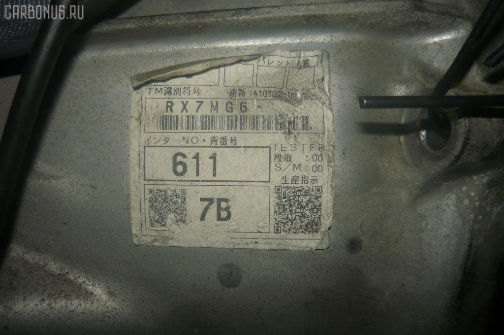 КПП механическая MAZDA RX-8 SE3P 13B-MSP Фото 4