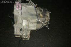 КПП автоматическая на Honda Z PA1 E07Z-T