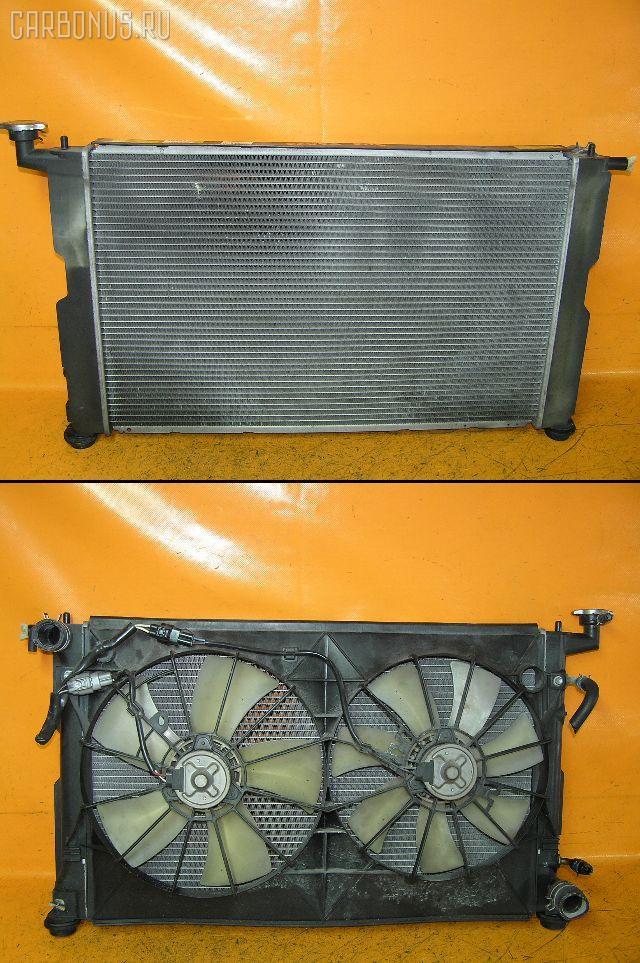 Радиатор ДВС TOYOTA VISTA ZZV50 1ZZ-FE. Фото 2