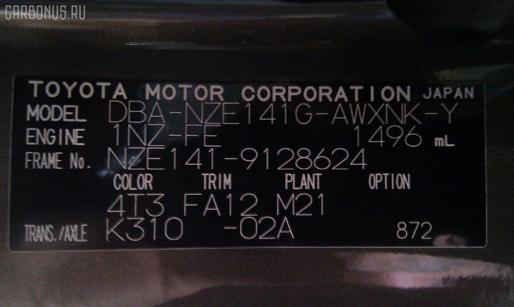 Консоль магнитофона TOYOTA COROLLA FIELDER NZE141G Фото 2