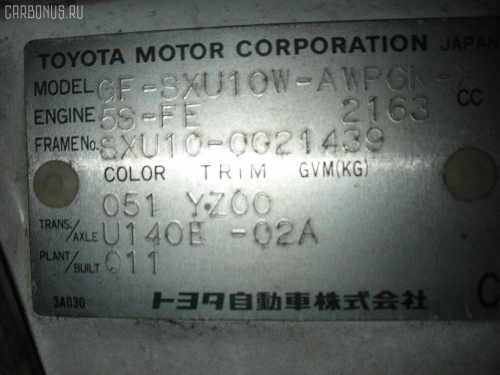 Тросик на коробку передач TOYOTA HARRIER SXU10W 5S-FE Фото 2