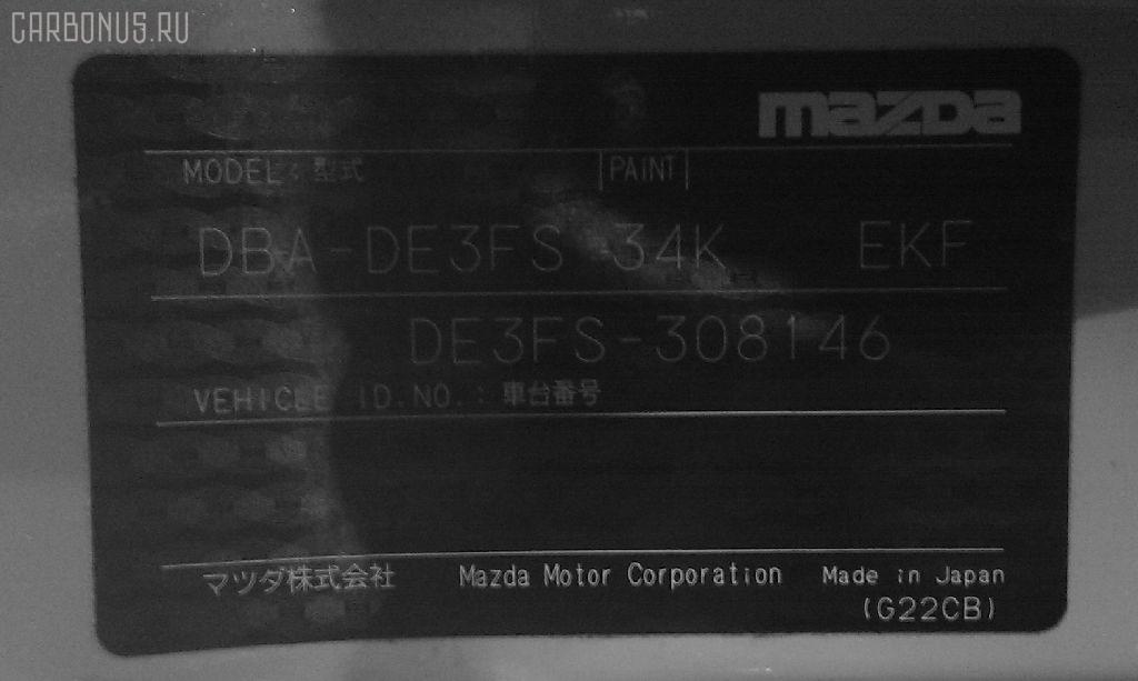 Педаль подачи топлива MAZDA DEMIO DE3FS ZJ-VEM Фото 2
