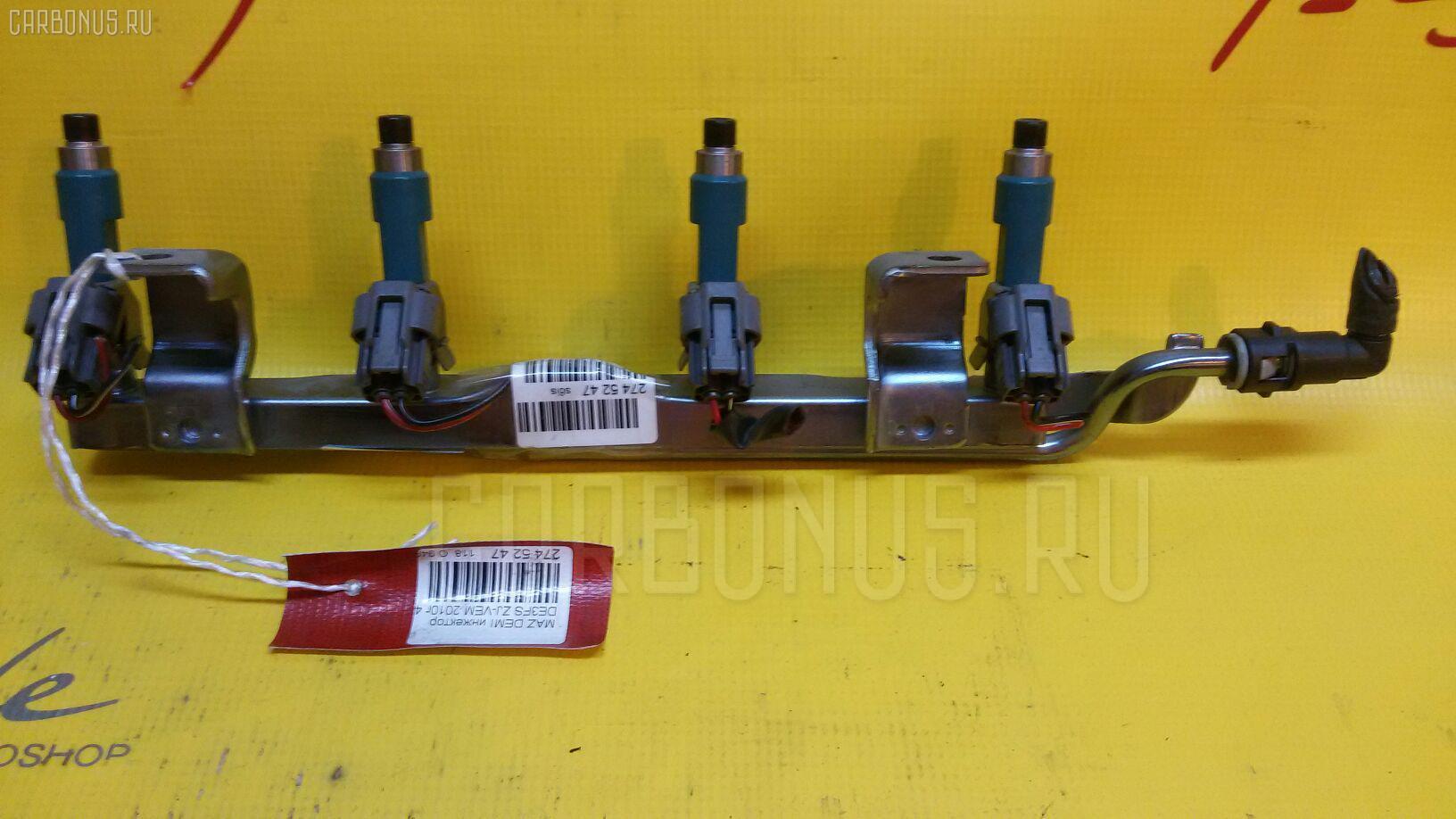 Форсунка инжекторная Mazda Demio DE3FS ZJ-VEM Фото 1