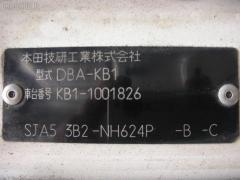 Мотор печки Honda Legend KB1 Фото 5