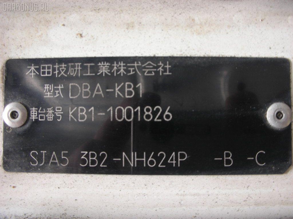 Решетка под лобовое стекло HONDA LEGEND KB1 Фото 5