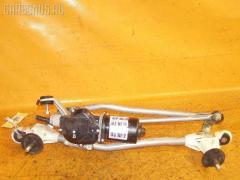 Мотор привода дворников HONDA AIRWAVE GJ1 Фото 1