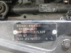 Тросик на коробку передач Honda Airwave GJ1 L15A Фото 5
