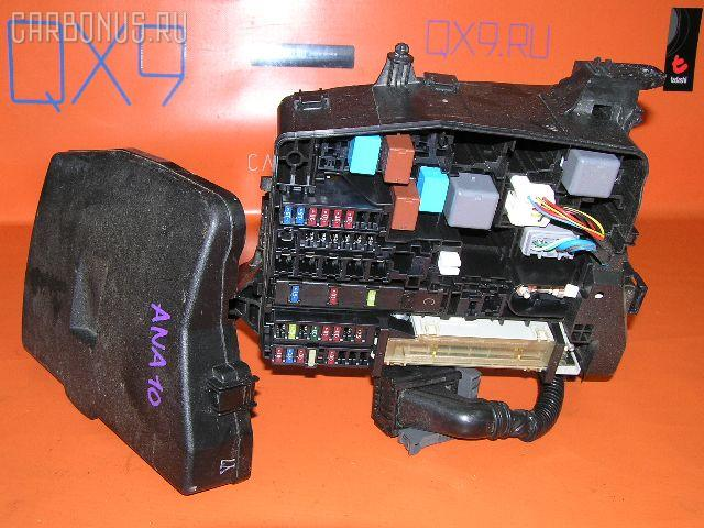 Блок предохранителей TOYOTA MARK X ZIO ANA10 2AZ-FE Фото 1