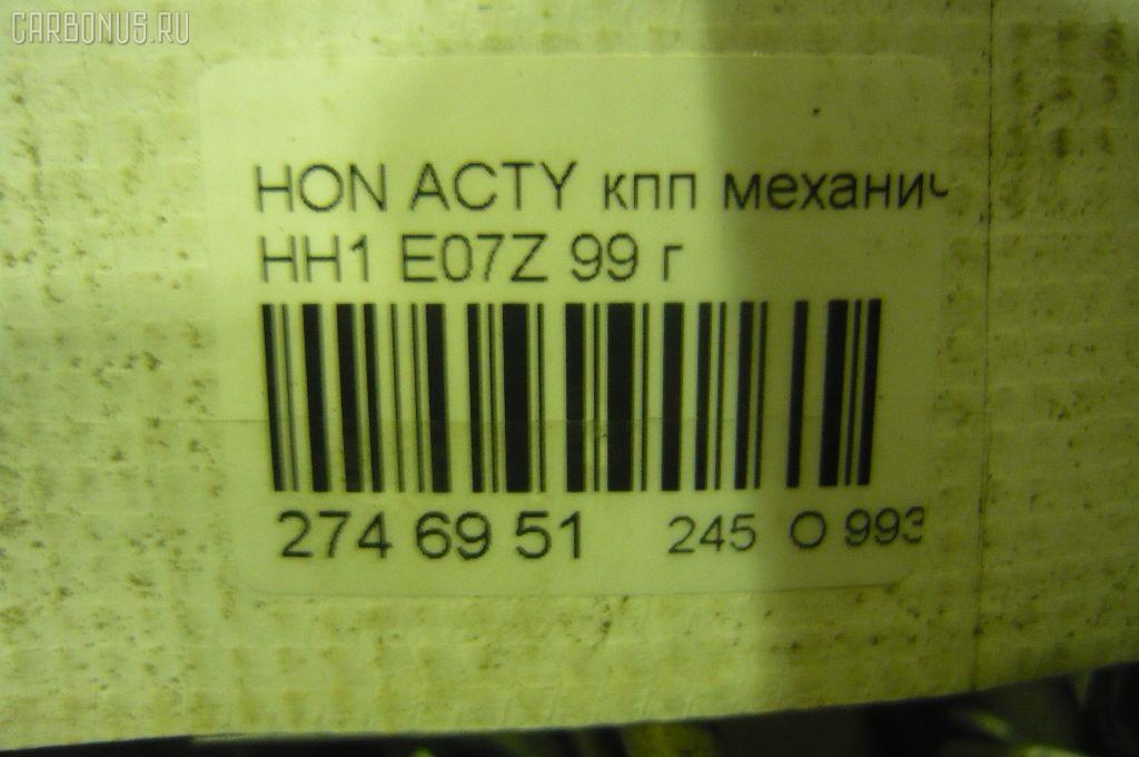 КПП механическая HONDA ACTY VAN HH1 E07Z Фото 4
