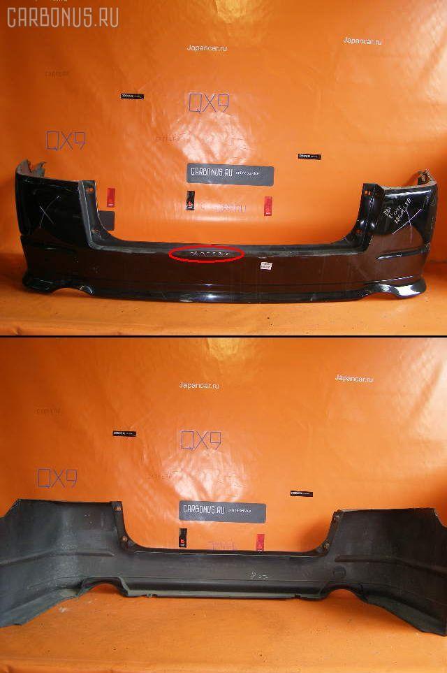 Бампер HONDA ODYSSEY RB1. Фото 10