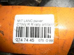 Рычаг Mitsubishi Lancer wagon CT9W Фото 3