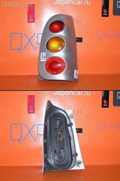 Стоп на Smart City Coupe W450.343 WME01MC01YH102513 253 032, Правое расположение