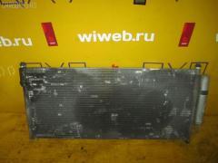 Радиатор кондиционера NISSAN TEANA J31 VQ23