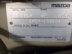 Кожух рулевой колонки MAZDA TRIBUTE EPEW Фото 3