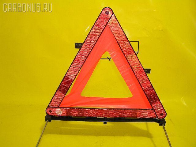 Знак аварийной остановки Audi VAG Фото 1