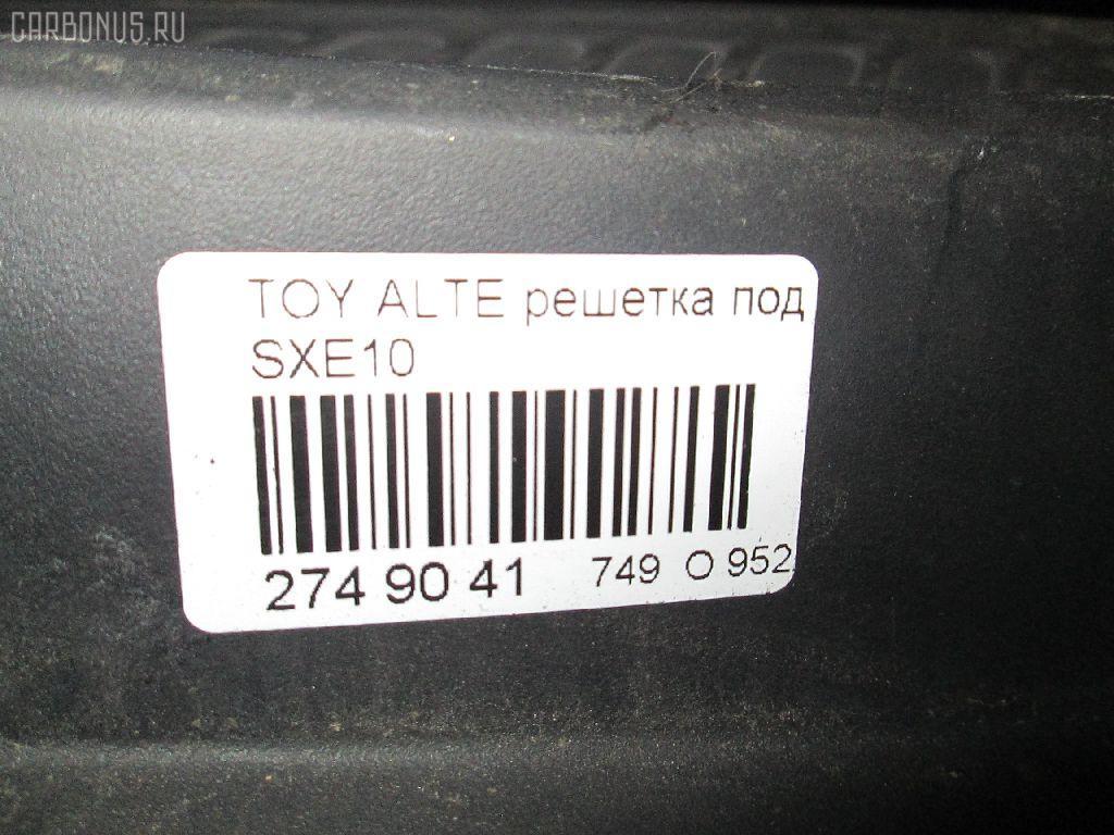 Решетка под лобовое стекло TOYOTA ALTEZZA SXE10 Фото 7