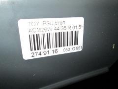 Стоп Toyota Ipsum ACM26W Фото 7