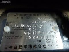 Консоль спидометра Nissan Teana J31 Фото 3