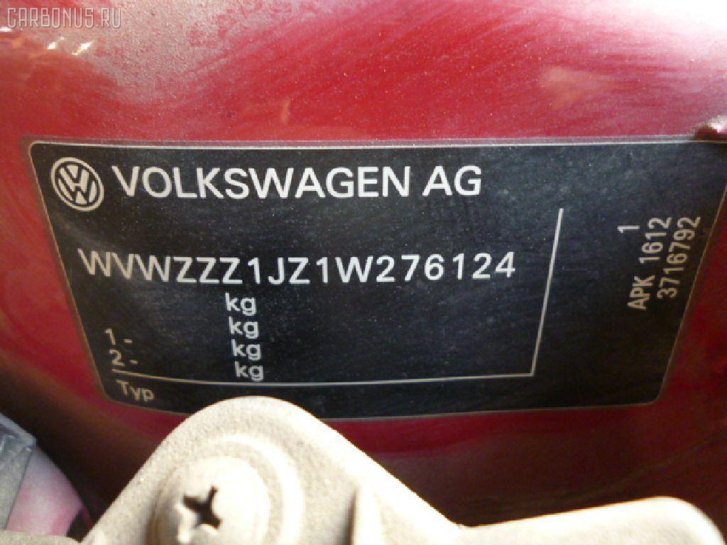 Амортизатор двери VOLKSWAGEN GOLF IV VARIANT 1JAPK Фото 3