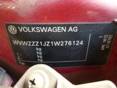 Стоп Volkswagen Golf iv variant 1JAPK Фото 6