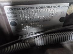 Крыша автомашины Toyota Mark ii JZX110 Фото 5