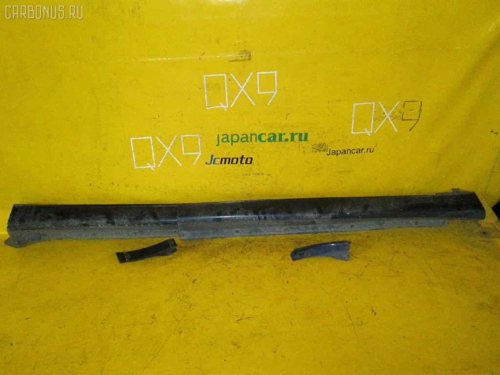 Порог кузова пластиковый ( обвес ) TOYOTA ARISTO JZS161 Фото 1