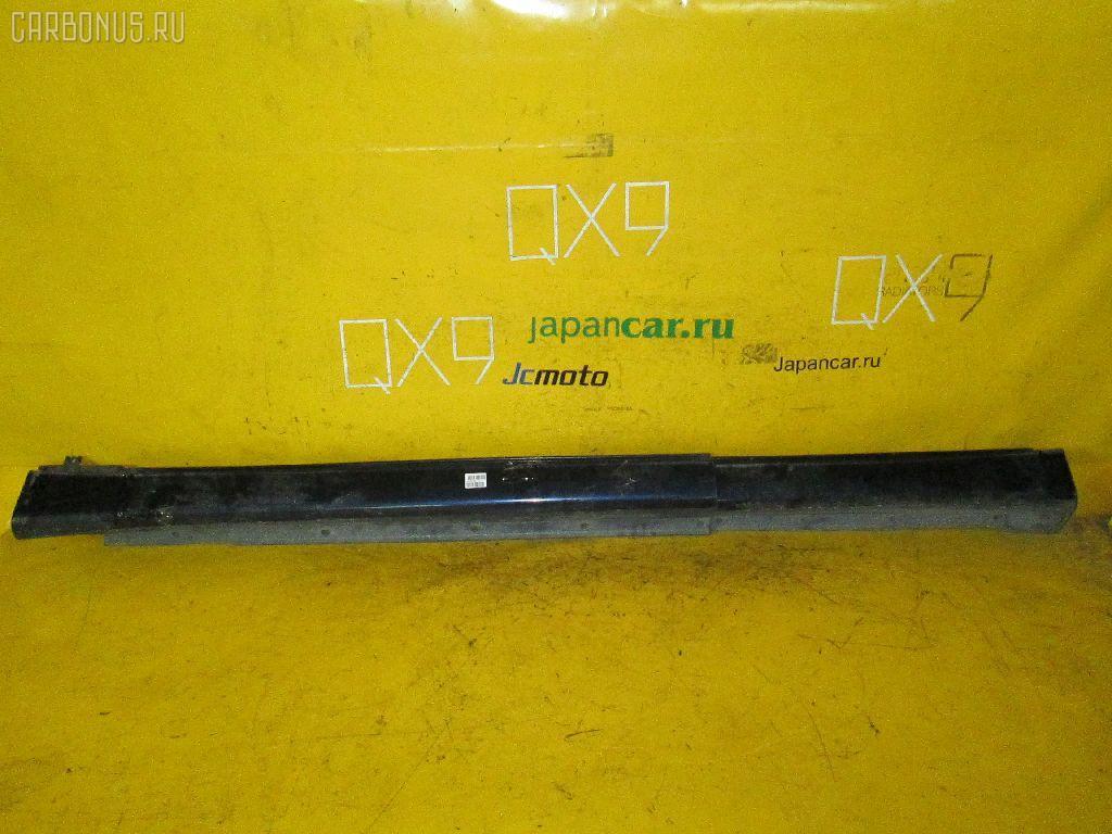 Порог кузова пластиковый ( обвес ) TOYOTA ARISTO JZS161 Фото 3