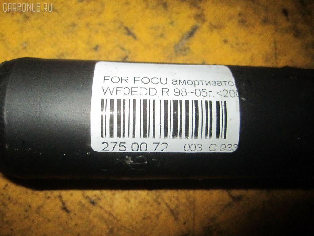 Амортизатор FORD FOCUS WF0EDD Фото 6
