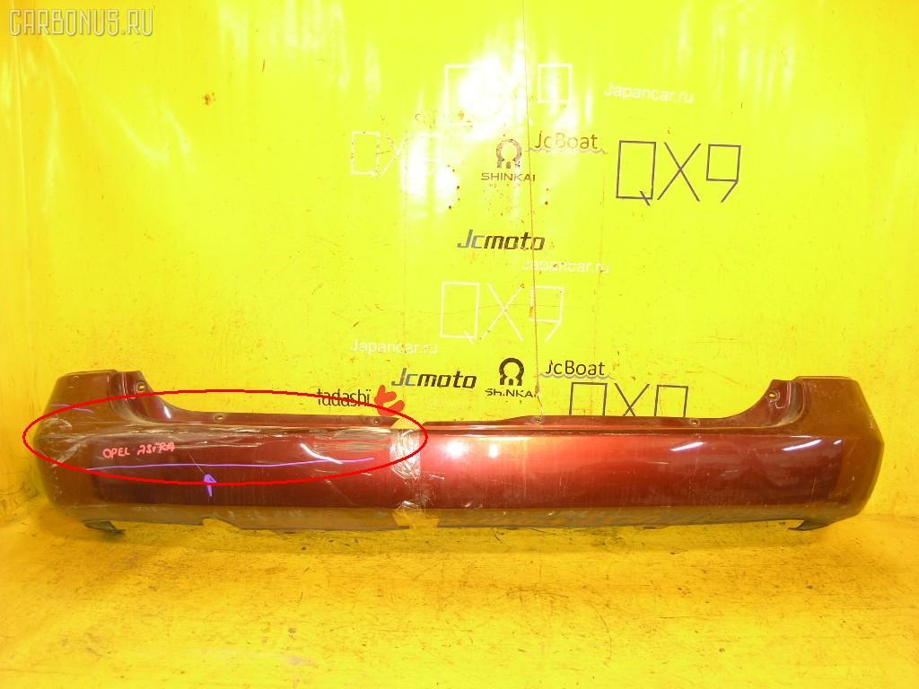 Бампер OPEL ASTRA G XK180 Фото 1
