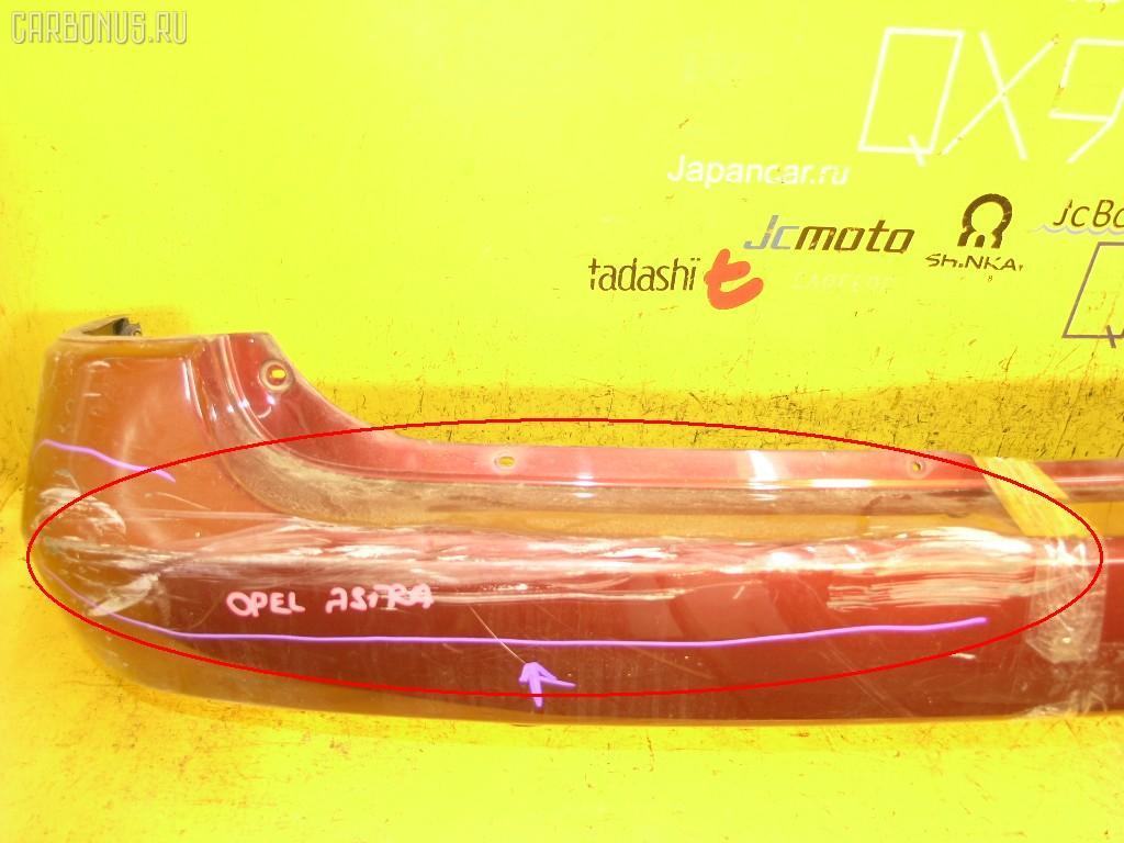 Бампер OPEL ASTRA G XK180 Фото 2